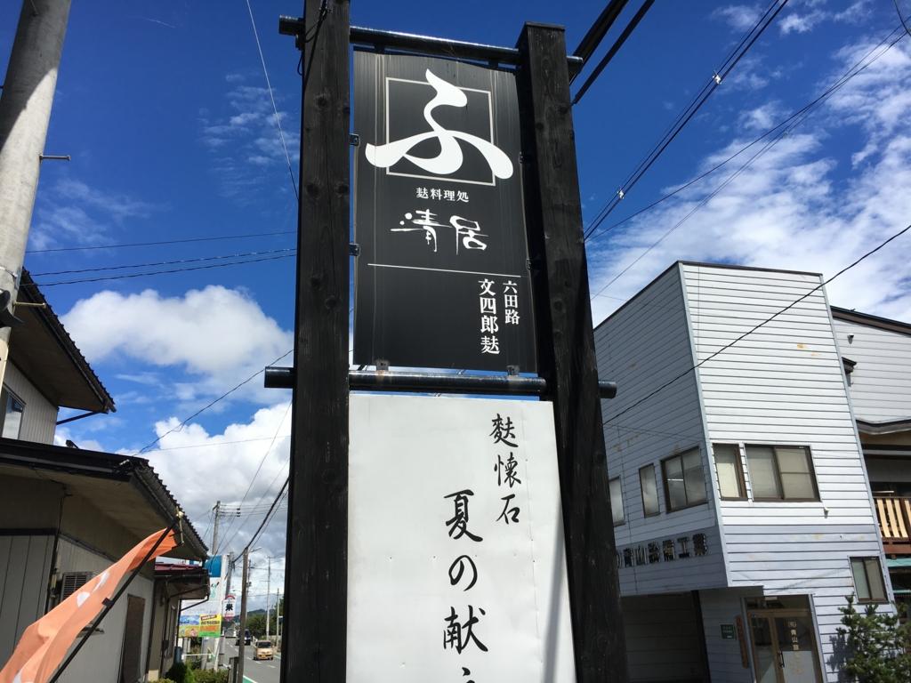 f:id:utakoya-ry88:20170405001525j:plain