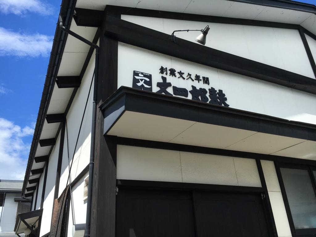 f:id:utakoya-ry88:20170405001613j:plain