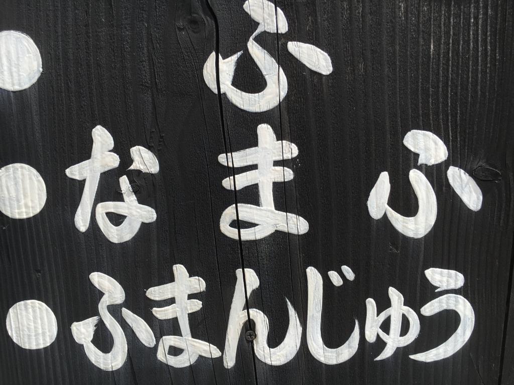 f:id:utakoya-ry88:20170405002021j:plain