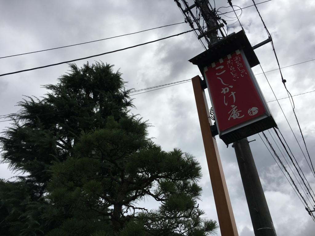 f:id:utakoya-ry88:20170405002131j:plain