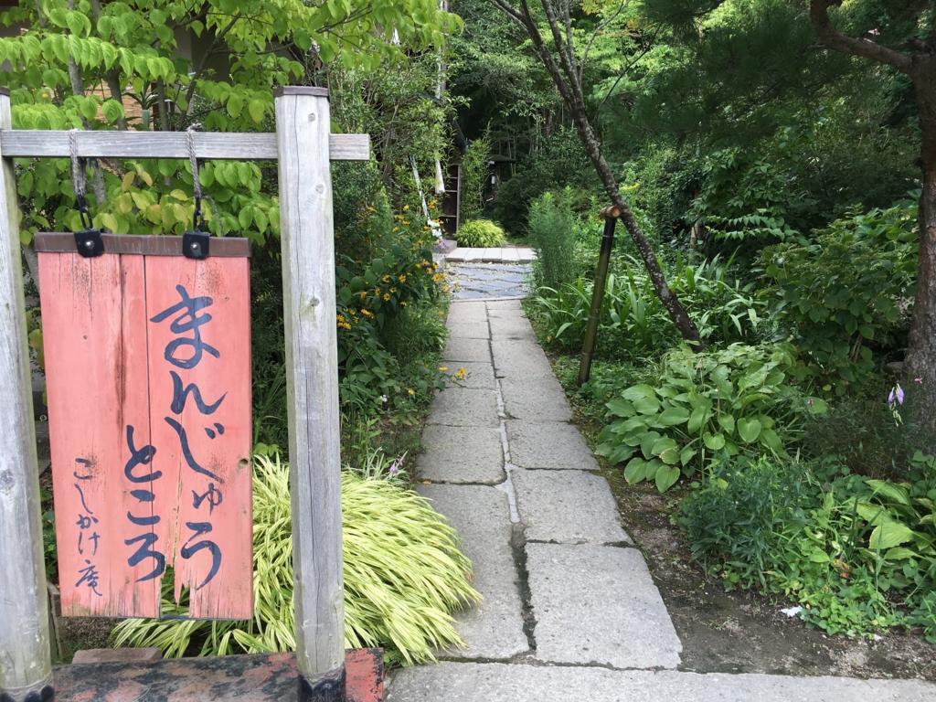 f:id:utakoya-ry88:20170405002151j:plain