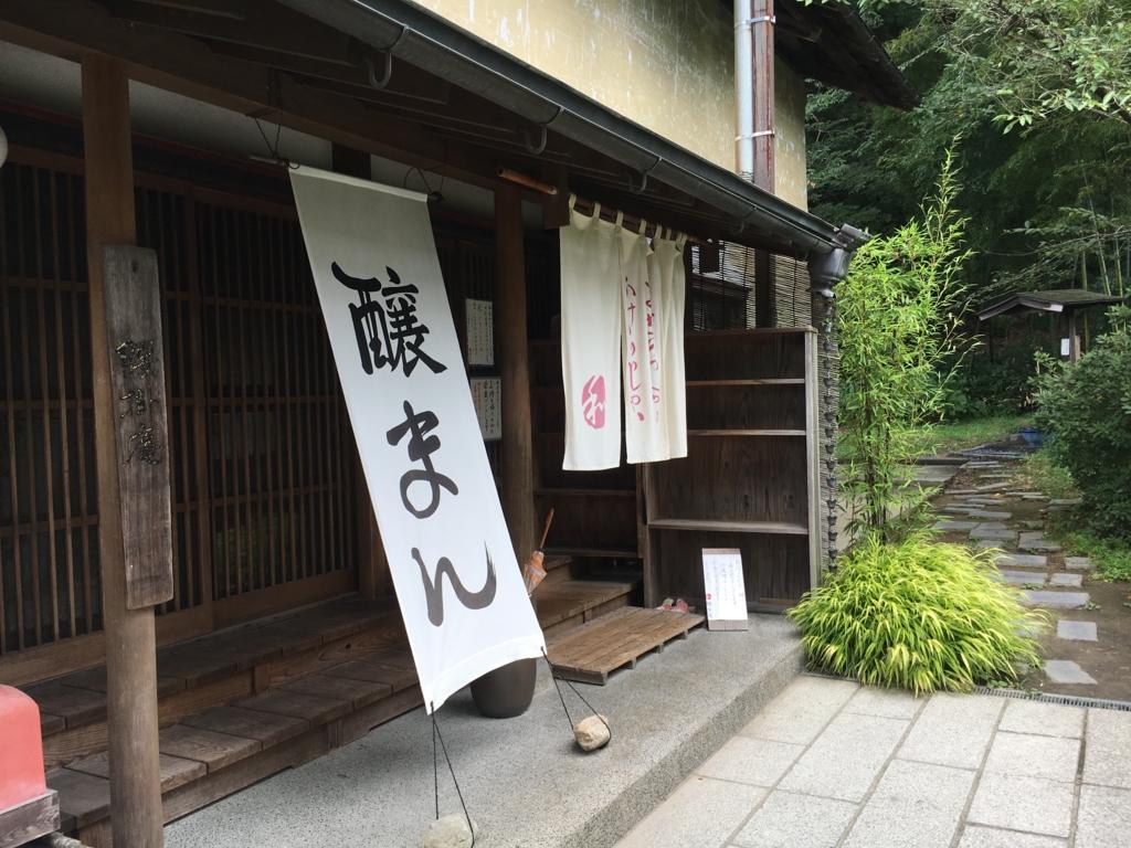 f:id:utakoya-ry88:20170405002208j:plain