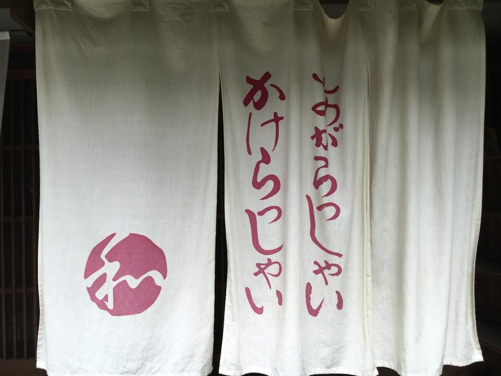 f:id:utakoya-ry88:20170405002229j:plain