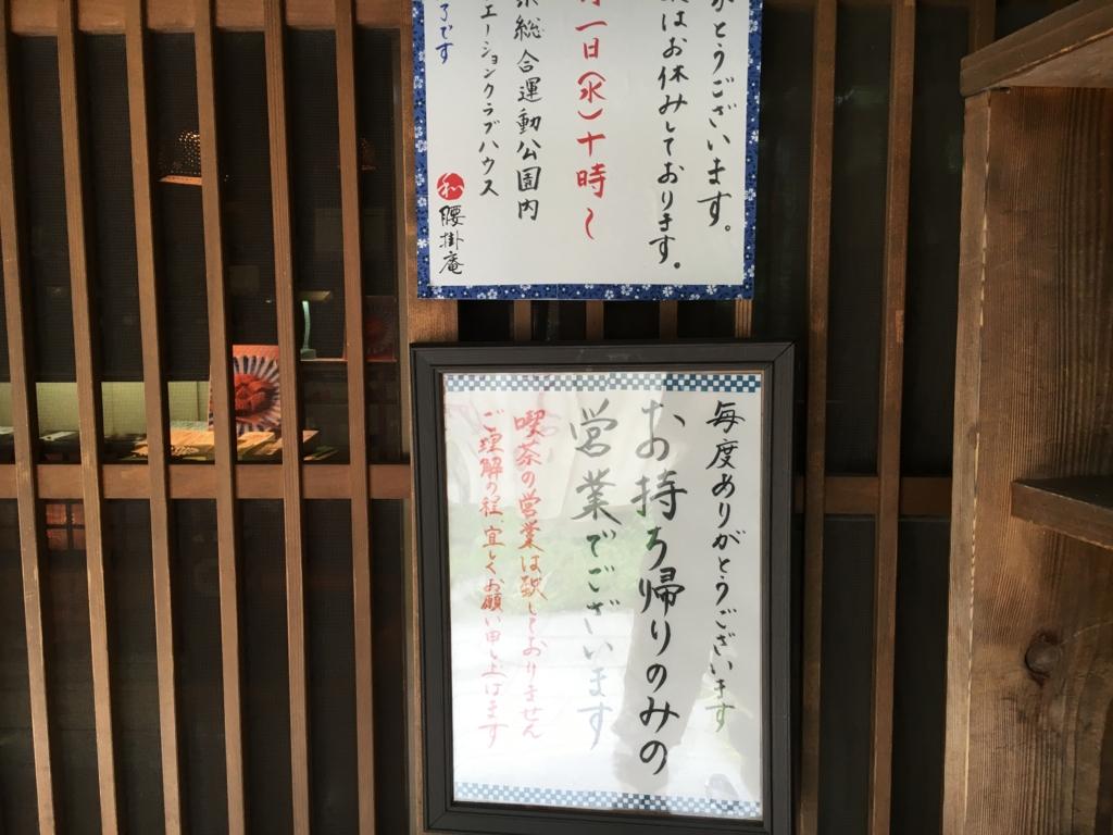 f:id:utakoya-ry88:20170405002244j:plain