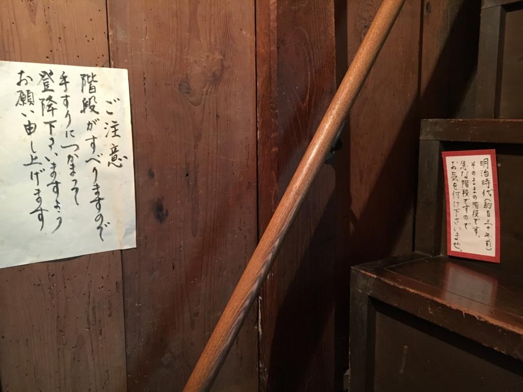 f:id:utakoya-ry88:20170405002458j:plain
