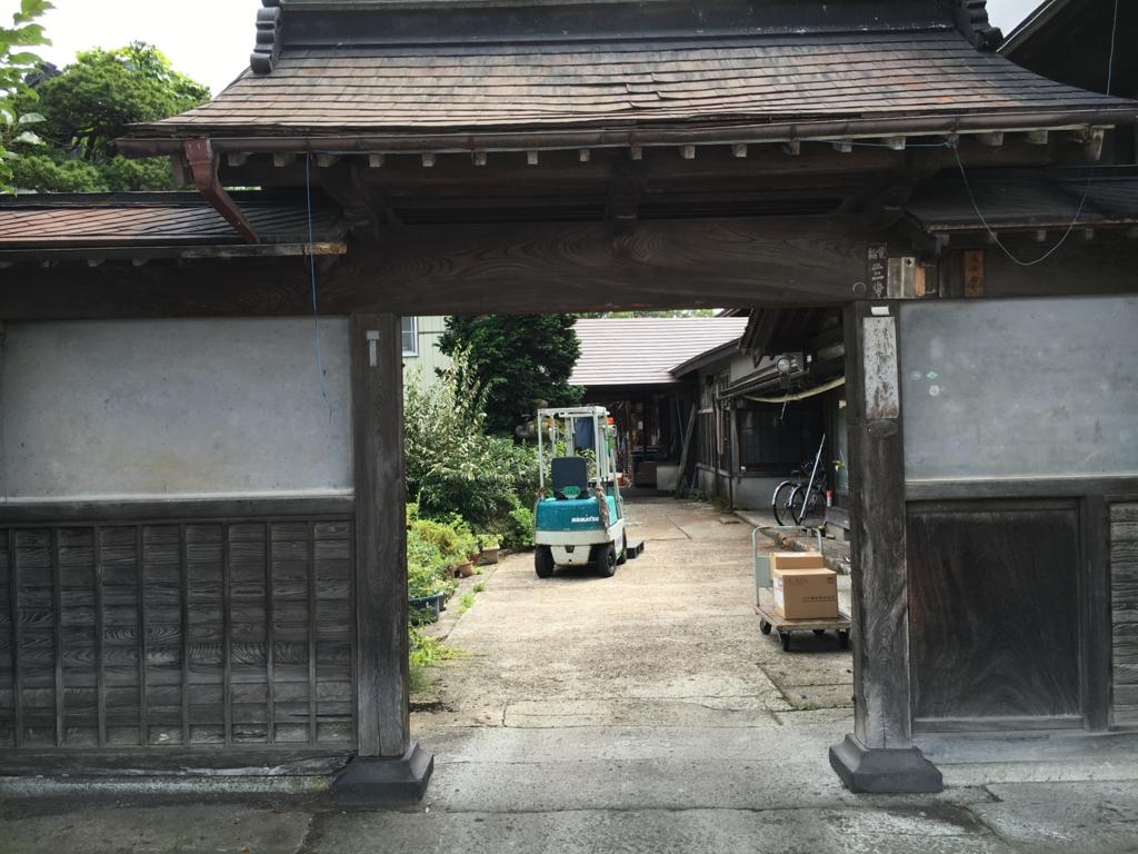 f:id:utakoya-ry88:20170405002706j:plain