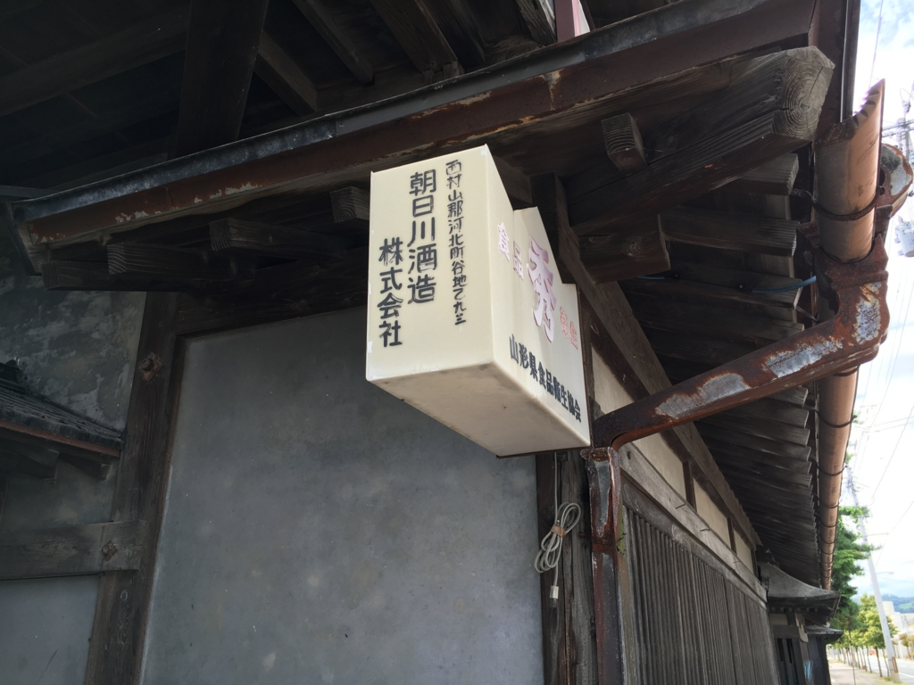 f:id:utakoya-ry88:20170405002726j:plain