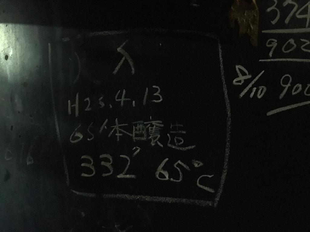f:id:utakoya-ry88:20170405002847j:plain