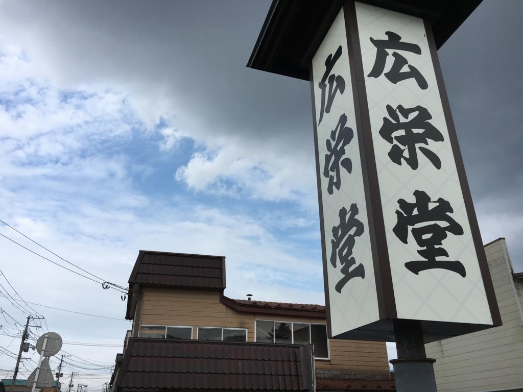 f:id:utakoya-ry88:20170518180004j:plain