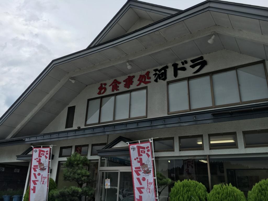 f:id:utakoya-ry88:20170518180047j:plain