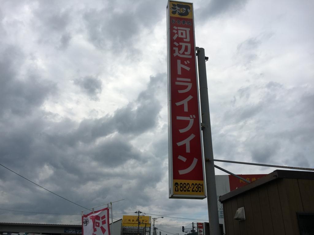 f:id:utakoya-ry88:20170518180058j:plain