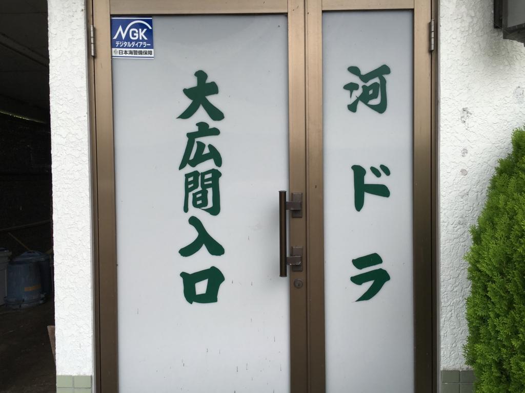 f:id:utakoya-ry88:20170518180131j:plain