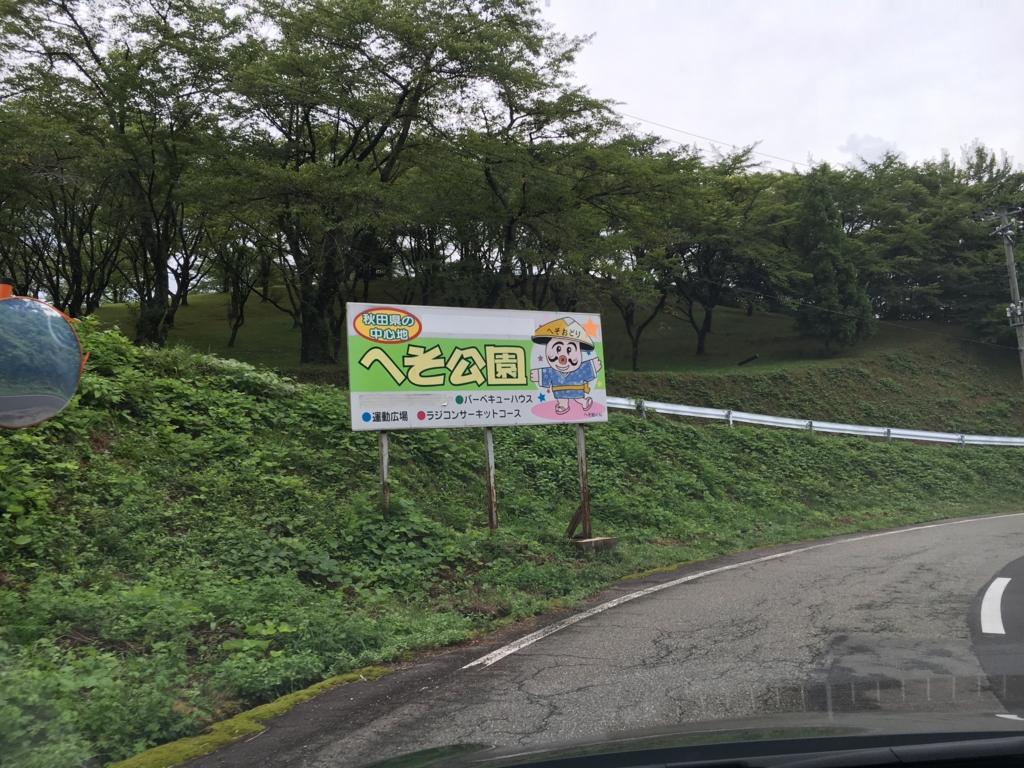 f:id:utakoya-ry88:20170518181247j:plain