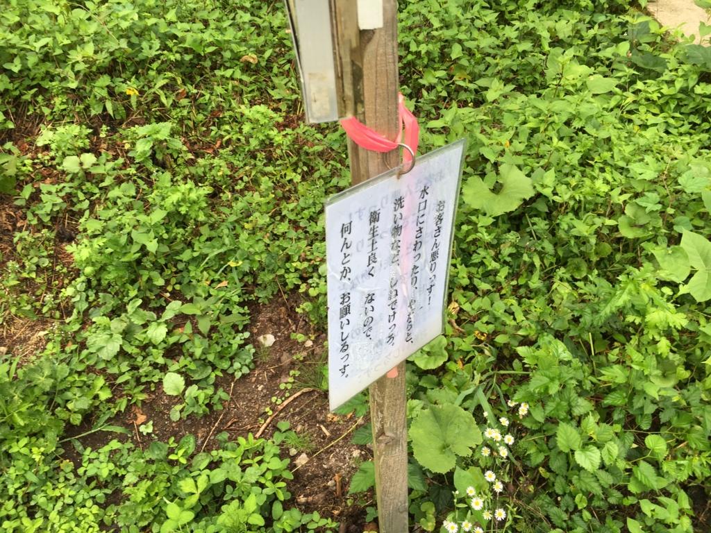 f:id:utakoya-ry88:20170518181313j:plain