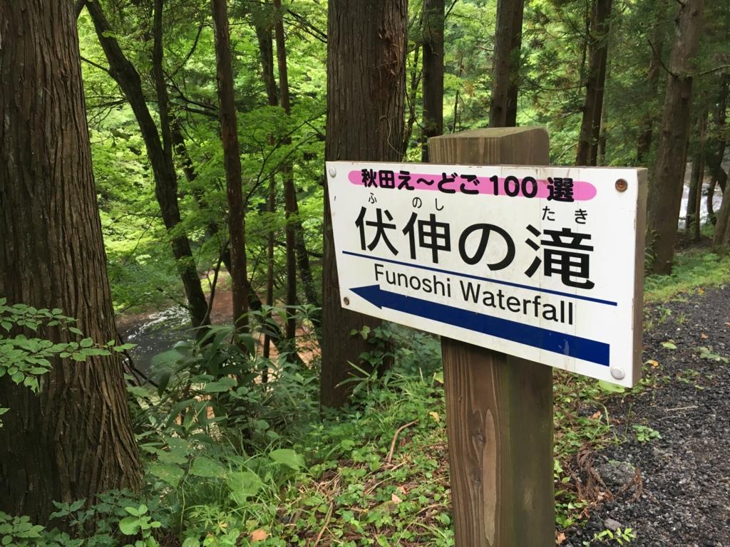 f:id:utakoya-ry88:20170518181337j:plain