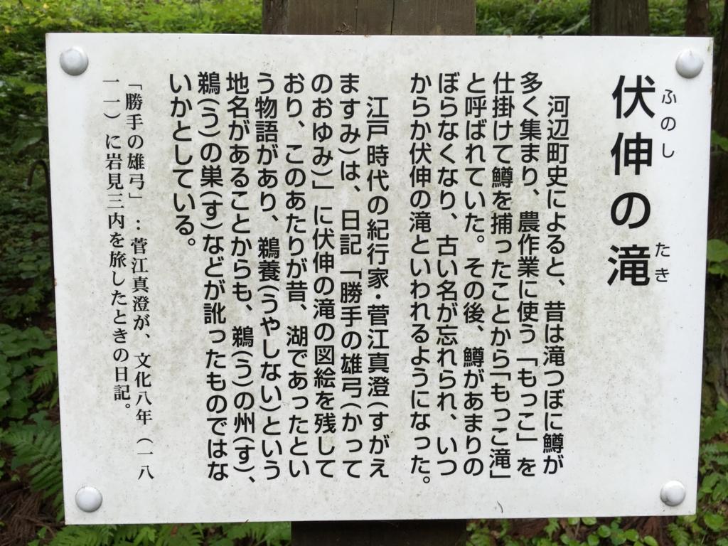 f:id:utakoya-ry88:20170518181803j:plain
