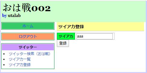 f:id:utalab:20200522153908p:plain