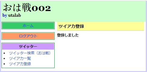 f:id:utalab:20200522153958p:plain