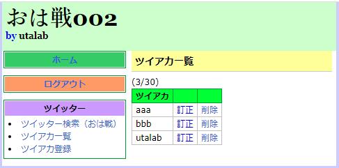 f:id:utalab:20200522154240p:plain