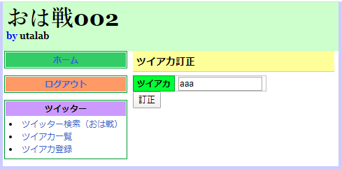 f:id:utalab:20200522154438p:plain