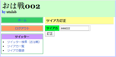f:id:utalab:20200522154604p:plain