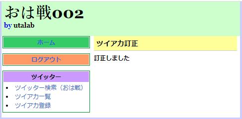 f:id:utalab:20200522154700p:plain