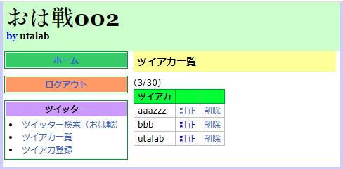 f:id:utalab:20200522154805p:plain