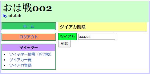 f:id:utalab:20200522154932p:plain