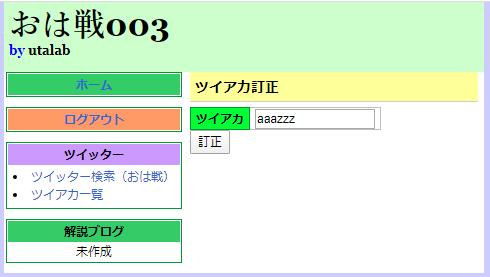 f:id:utalab:20200524195900p:plain