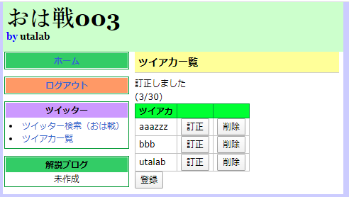 f:id:utalab:20200524200004p:plain