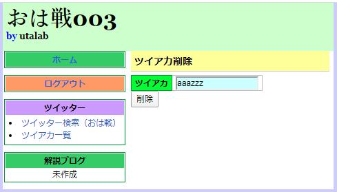 f:id:utalab:20200524200802p:plain