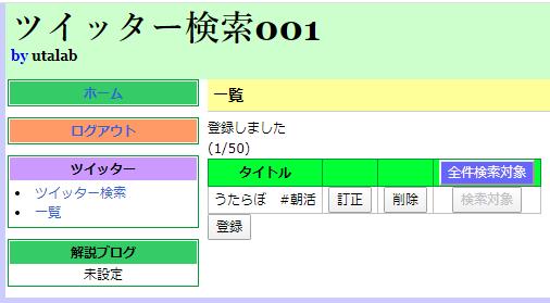 f:id:utalab:20200527150145p:plain