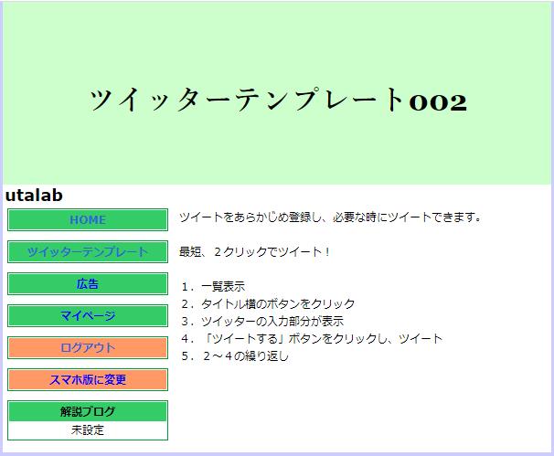 f:id:utalab:20200715152750p:plain