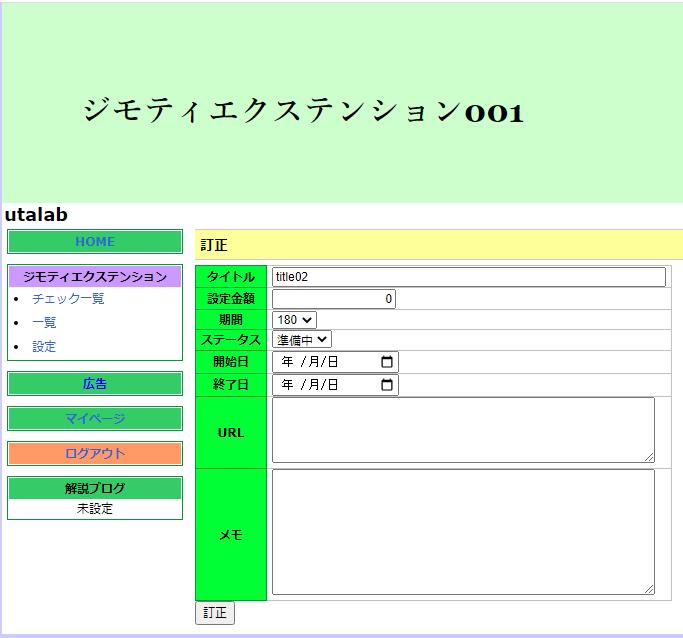 f:id:utalab:20200807165831p:plain