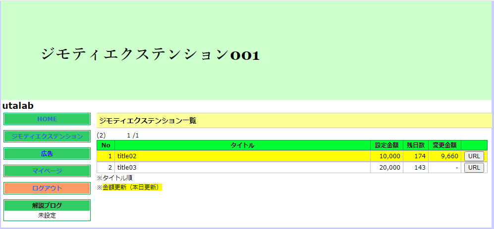 f:id:utalab:20200807173442p:plain