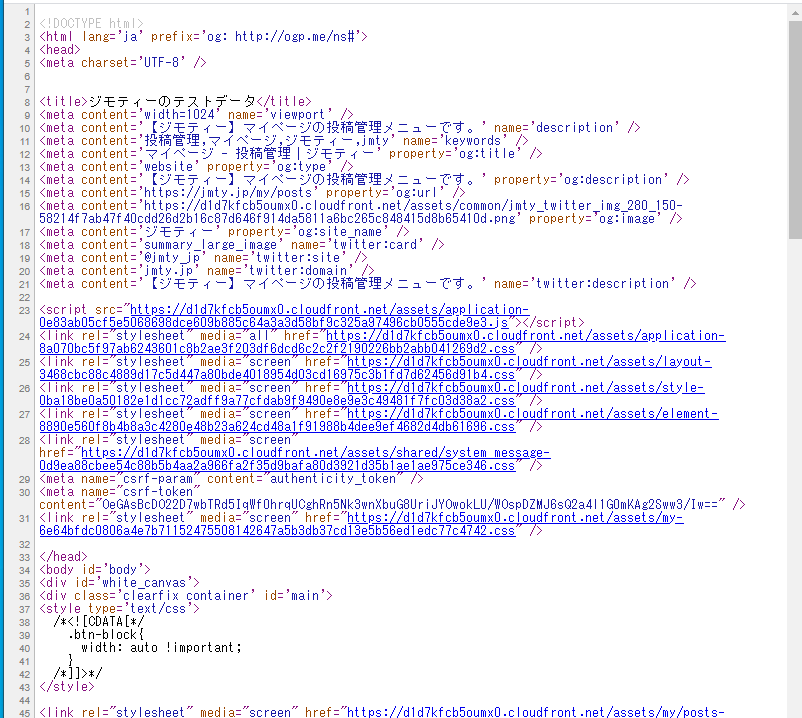 f:id:utalab:20200824111822p:plain