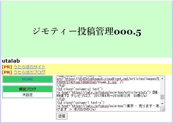 f:id:utalab:20200824112052p:plain