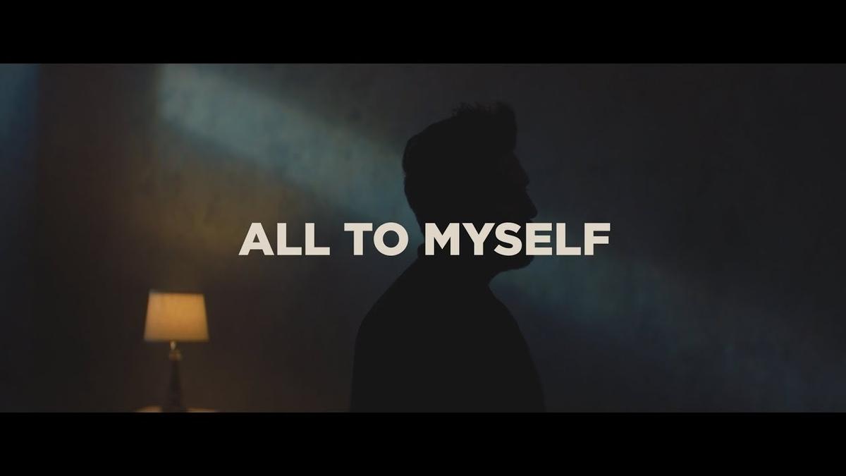 Dan + Shay - All to Myselfの歌詞和訳まとめ