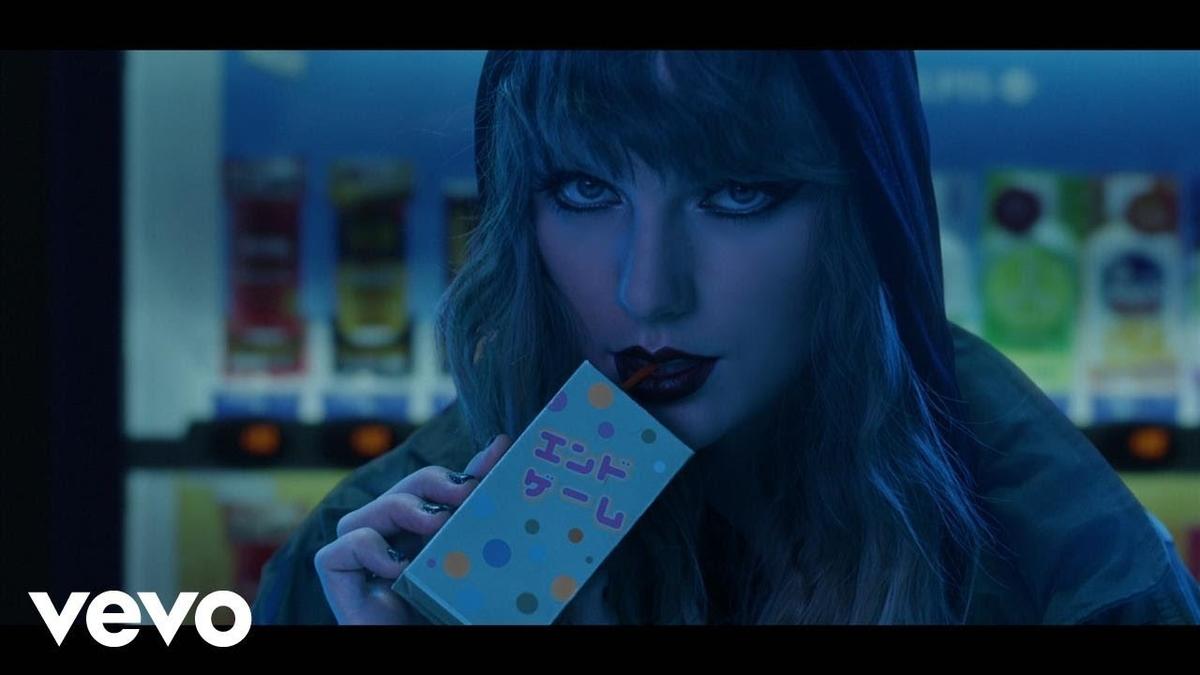 Taylor Swift - End Game feat. Ed Sheeran, Futureの歌詞和訳まとめ