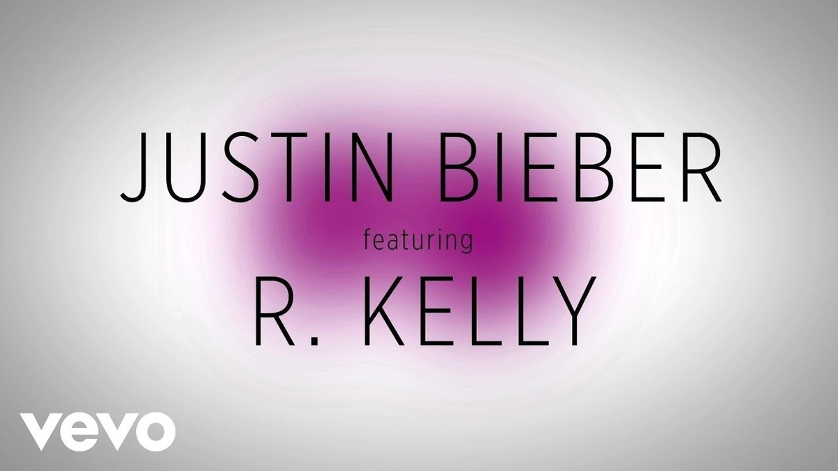 Justin Bieber - PYD feat. R. Kellyの歌詞和訳まとめ
