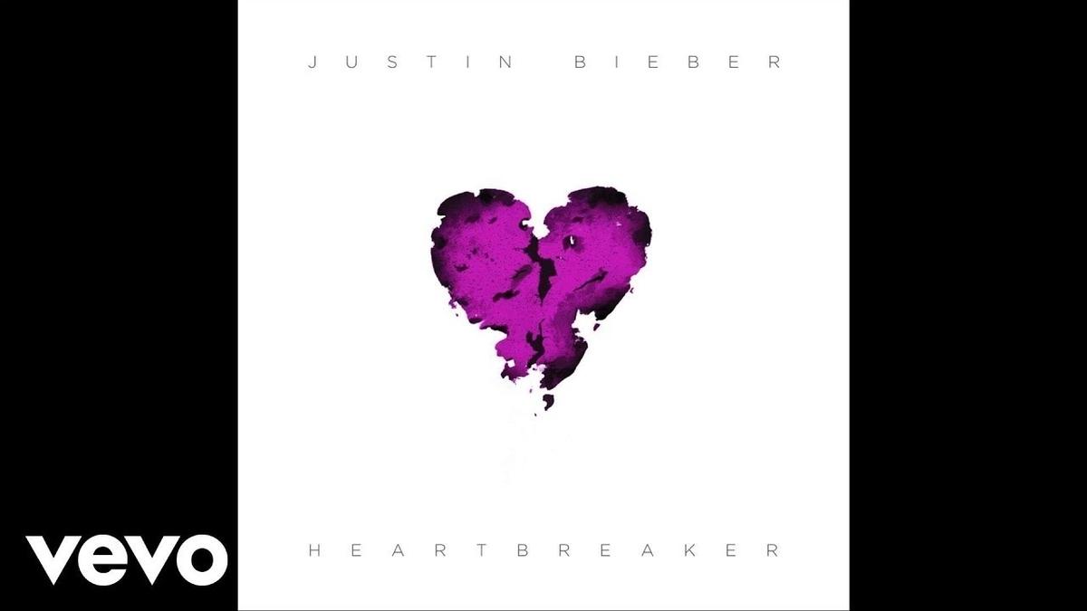 Justin Bieber - Heartbreakerの歌詞和訳まとめ