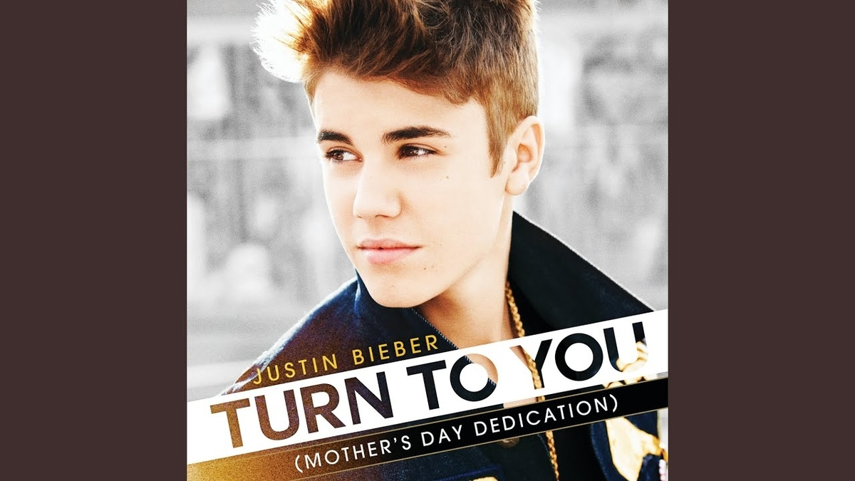 Justin Bieber - Turn to You (Mother's Day Dedication)の歌詞和訳まとめ