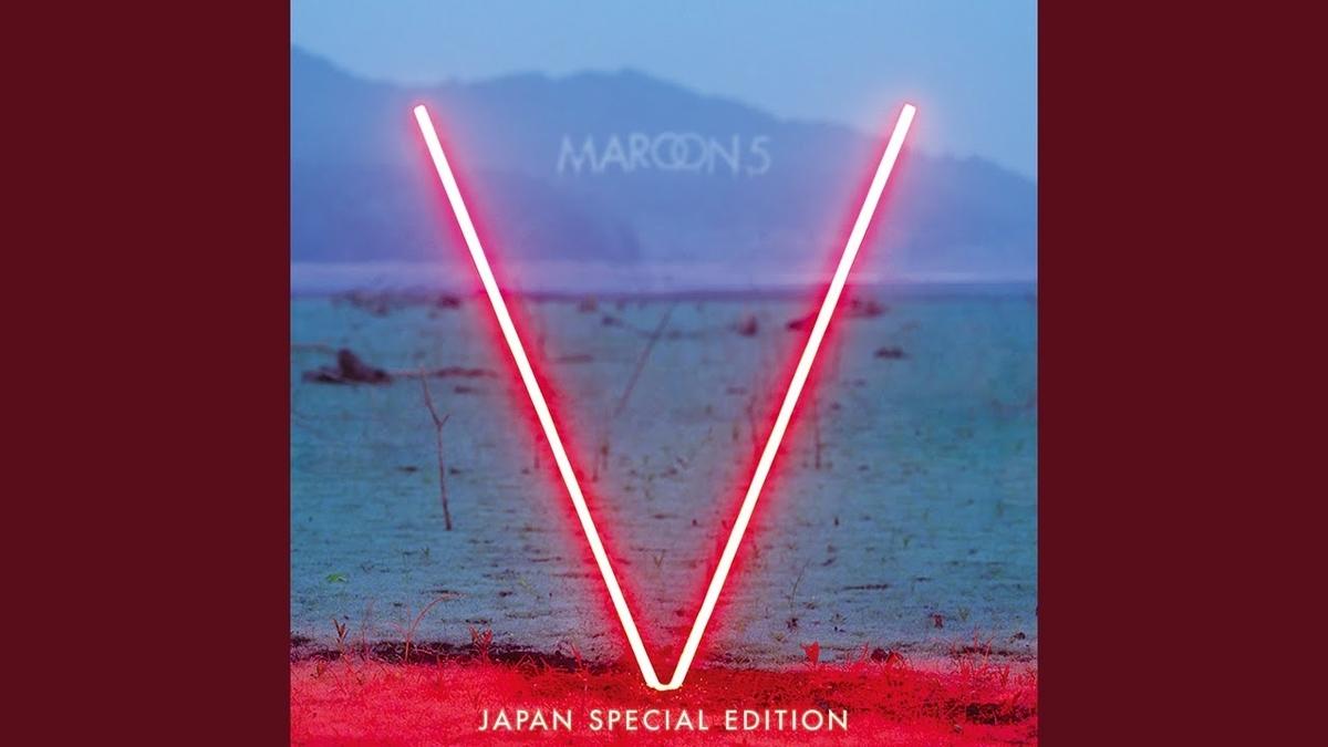 Maroon 5 - Feelingsの歌詞和訳まとめ