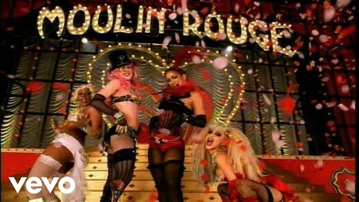 Christina Aguilera, Lil' Kim, Mýa, P!nk - Lady Marmaladeの歌詞和訳まとめ