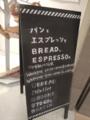 [藤沢][湘南T-SITE]