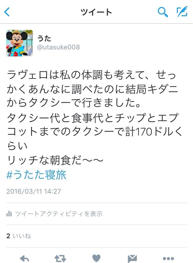 f:id:utasuke008:20160915230213j:image