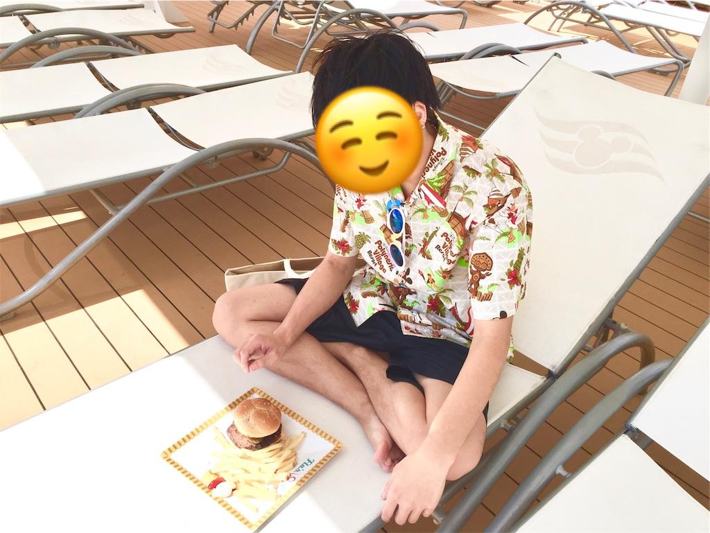 f:id:utasuke008:20190712212552j:image