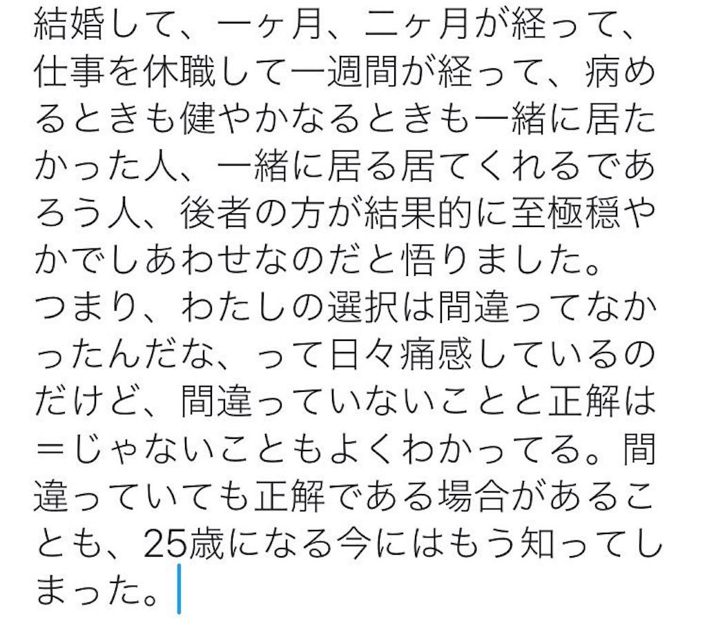 f:id:utatakanohibi:20170725163758j:image