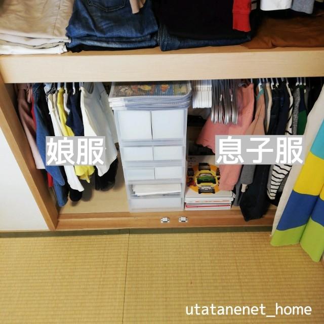 f:id:utatanenet_home:20190419112638j:image