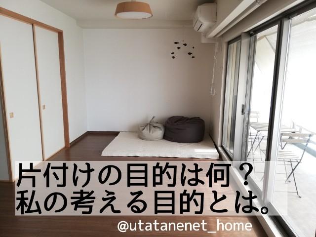 f:id:utatanenet_home:20190421190108j:image